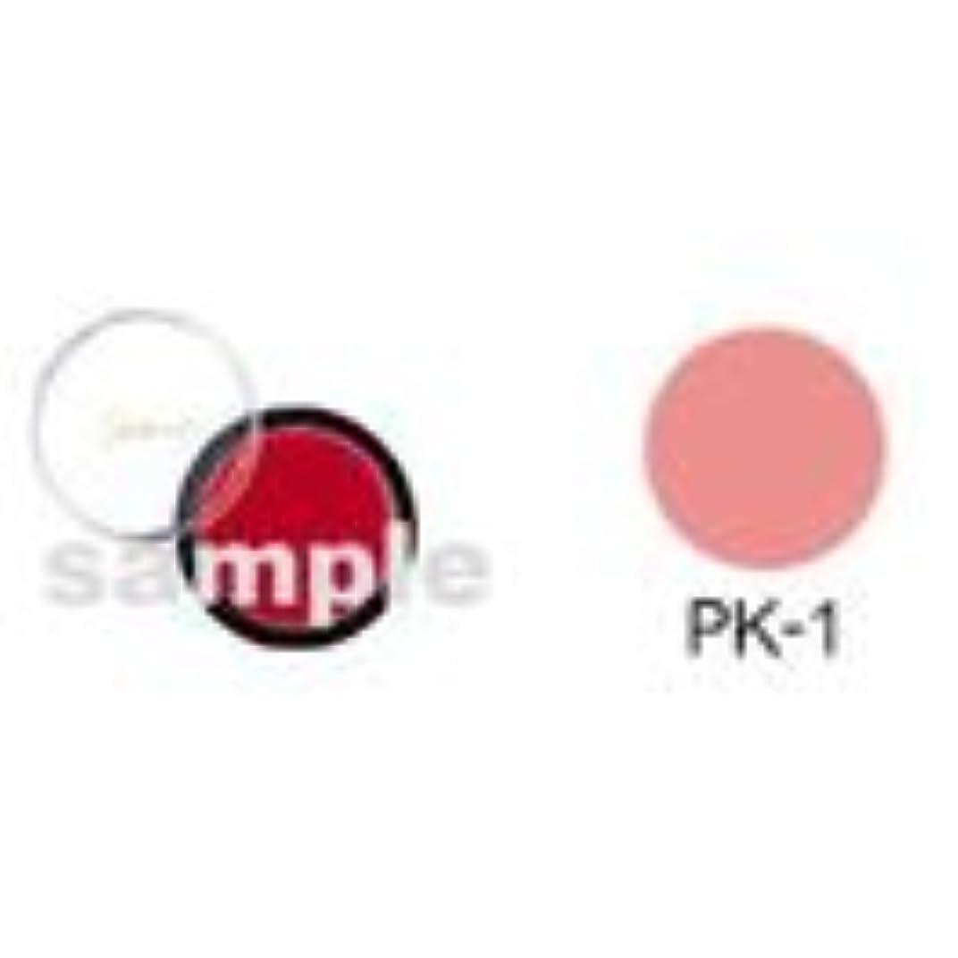 ぴったり蓄積する最近シャレナ カラーリップ PK-1