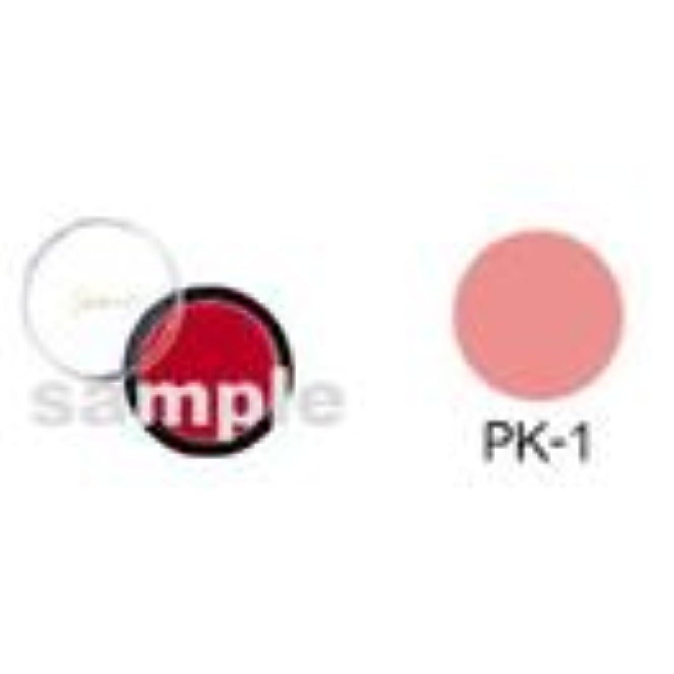 クレーター乳製品とは異なりシャレナ カラーリップ PK-1