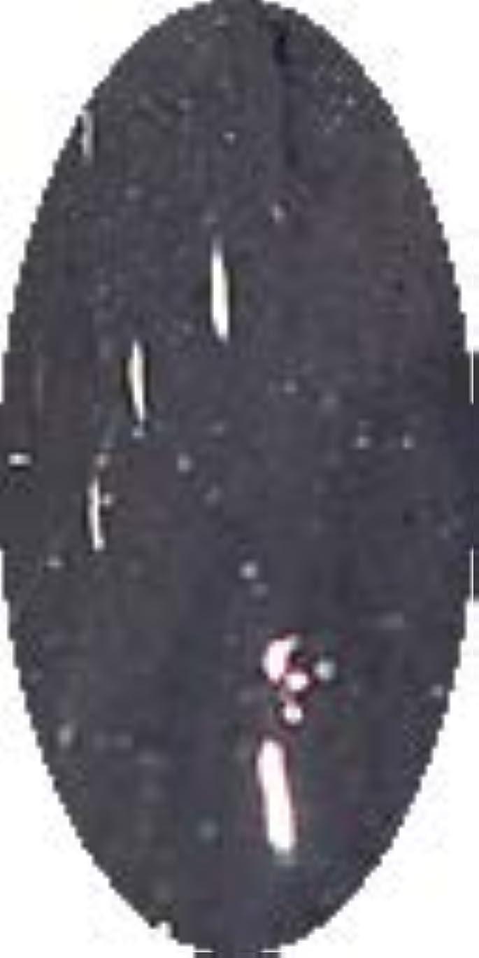 パキスタンマダムメナジェリーグラスネイルカラー☆SMOKE☆【チャコールグレー】CP152