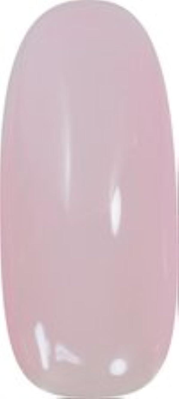 どうやって受け取る悪党★para gel(パラジェル) アートカラージェル 4g<BR>S002 ベビーピンク