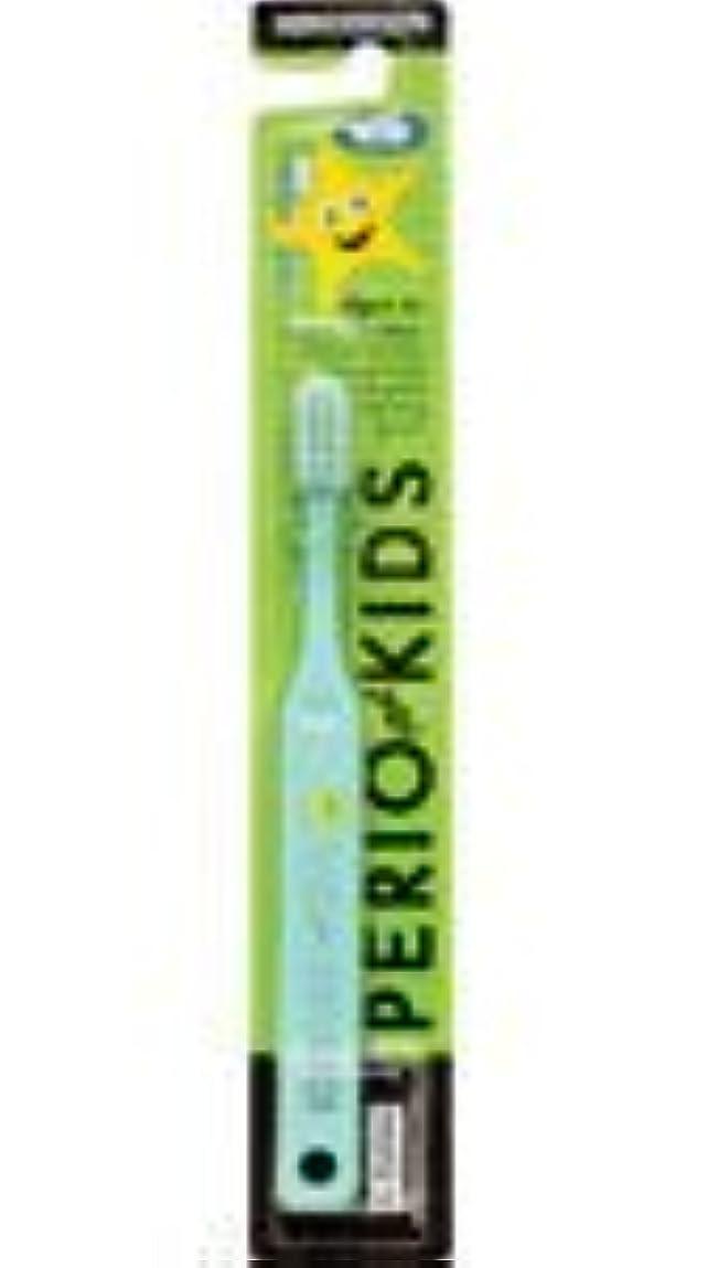 値歩き回る半円Dr. Collins Perio for Kids Toothbrush, Green by Dr. Collins