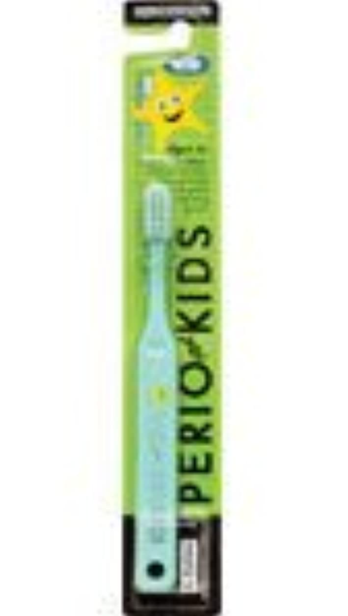 社会主義者リングレットバーガーDr. Collins Perio for Kids Toothbrush, Green by Dr. Collins