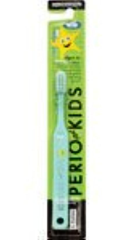 熱狂的な仮装梨Dr. Collins Perio for Kids Toothbrush, Green by Dr. Collins