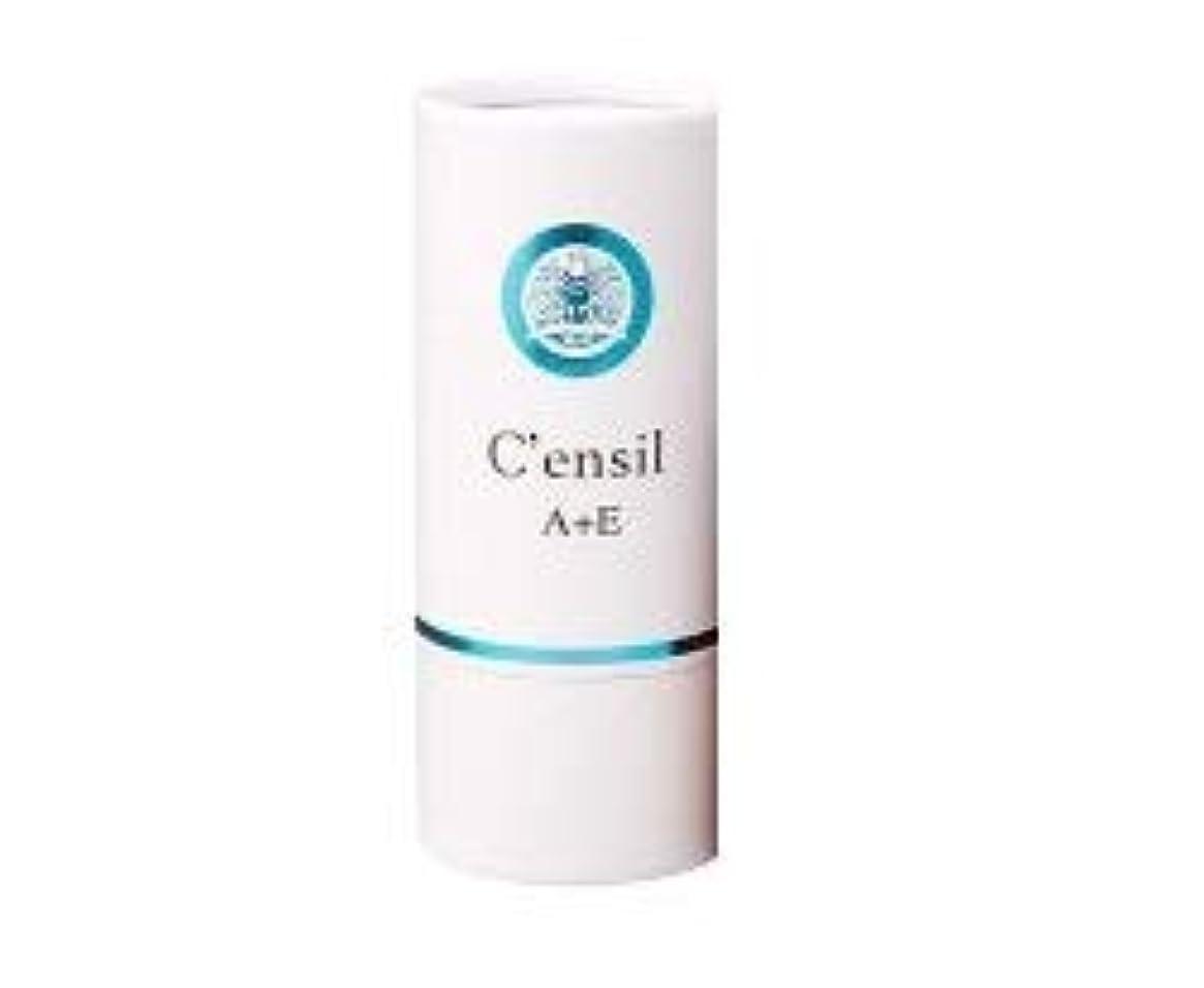レインコート田舎者スカリーセンシル美容液 C'ensil A+E (本体+C30 2ml×2本セット)