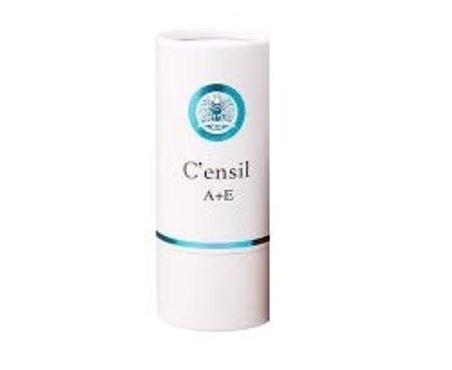 接続された年齢もっと少なくセンシル美容液 C'ensil A+E (本体+C30 2ml×2本セット)