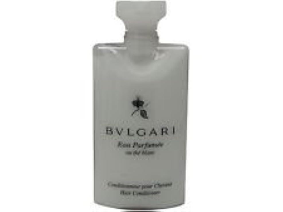 知性アンタゴニストめんどりBvlgari Eau Parfumee Au The Blanc (ブルガリ オー パフュ-メ オウ ブラン) 2.5 oz (75ml) ヘアーコンディショナー