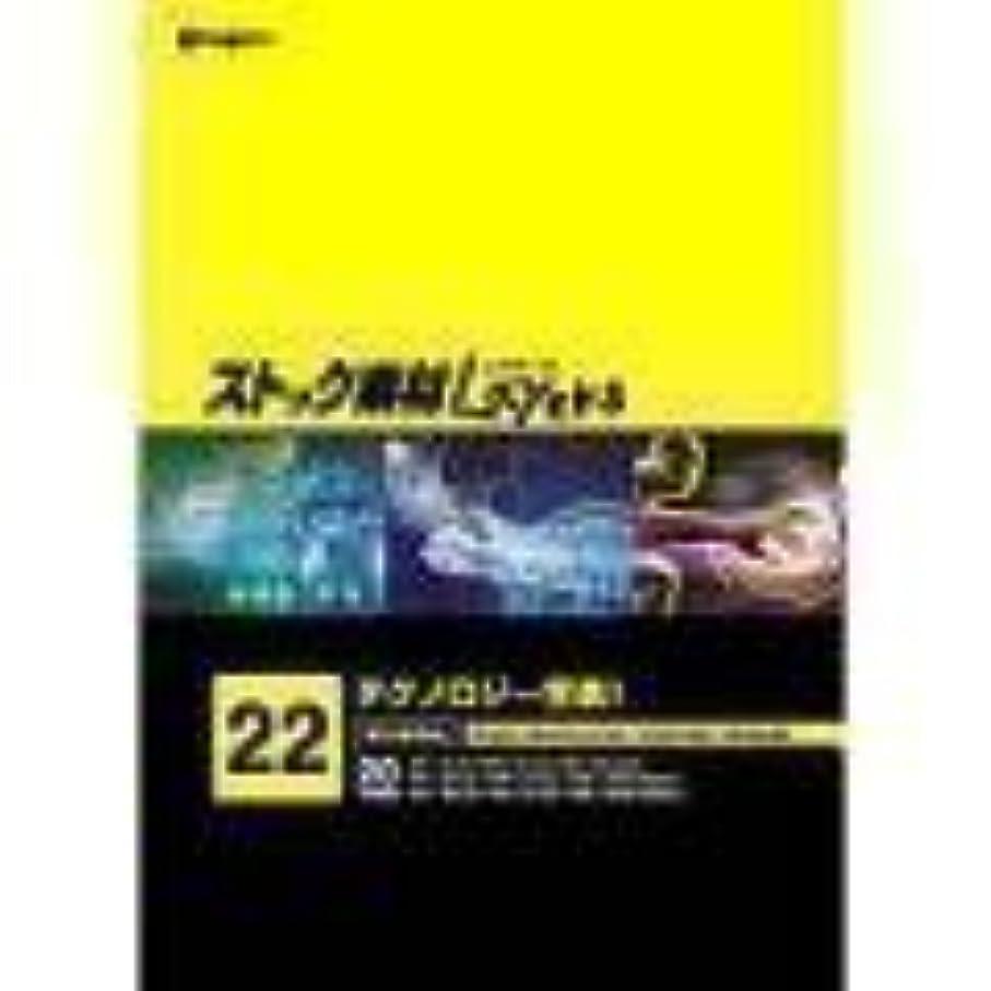 ストック素材Layers22 テクノロジー背景1
