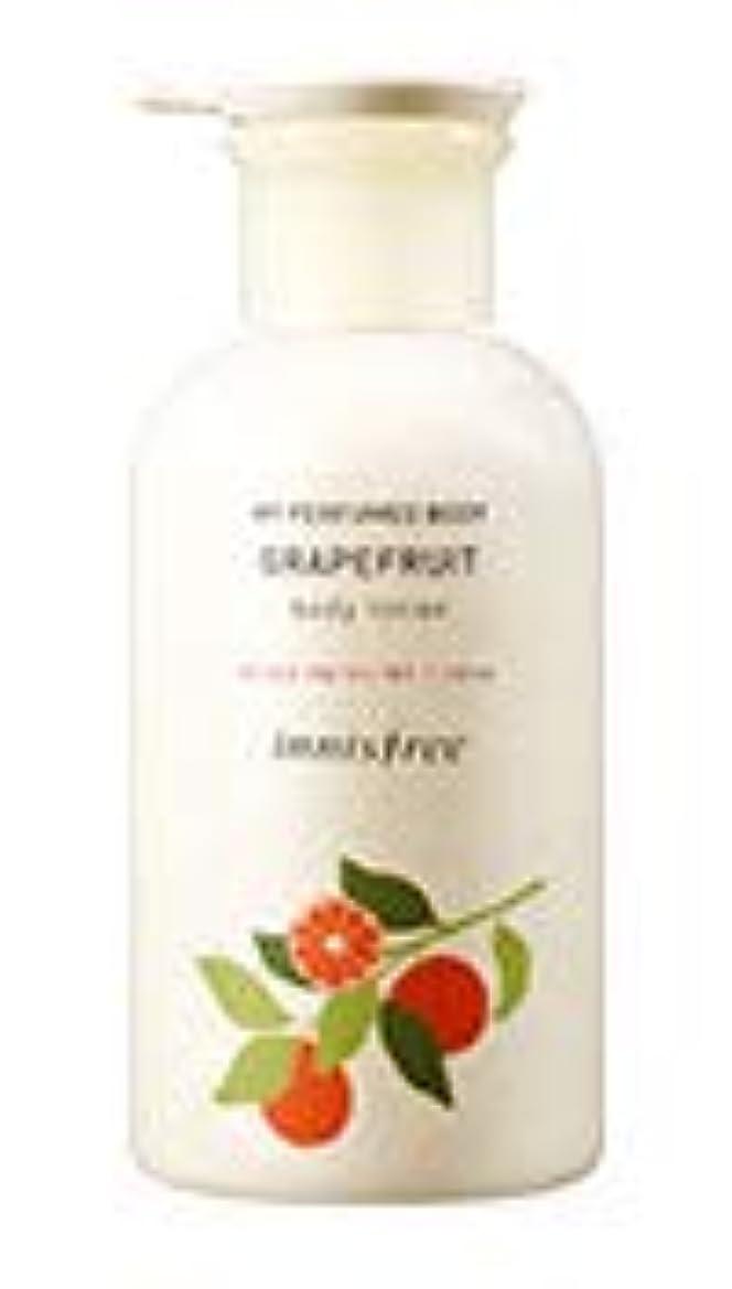 夢動作扇動[イニスフリー.innisfree]マイパフュームドボディ - ボディローショングレープフルーツ(330mL、2019 new)/ My Perfumed Body - Body Lotion(Grape fruit)