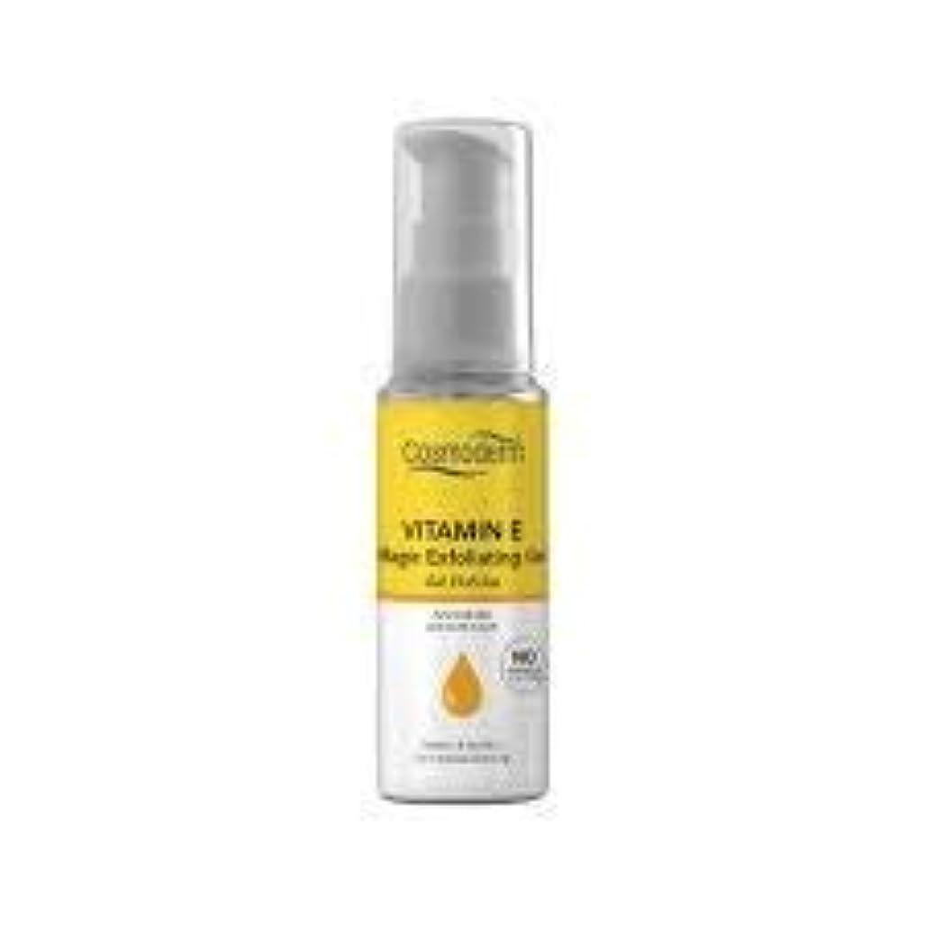 ダッシュバナナキャベツCOSMODERM ビタミンEマジックエクスフォリエイティングジェル30ミリリットルを効果的-helpsと優しく古い角質、黒ずみやにきびを取り除きます。