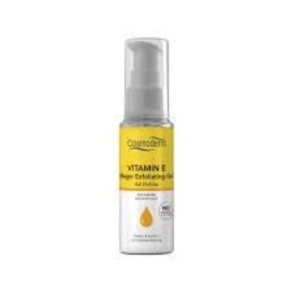 花頬骨暴行COSMODERM ビタミンEマジックエクスフォリエイティングジェル30ミリリットルを効果的-helpsと優しく古い角質、黒ずみやにきびを取り除きます。