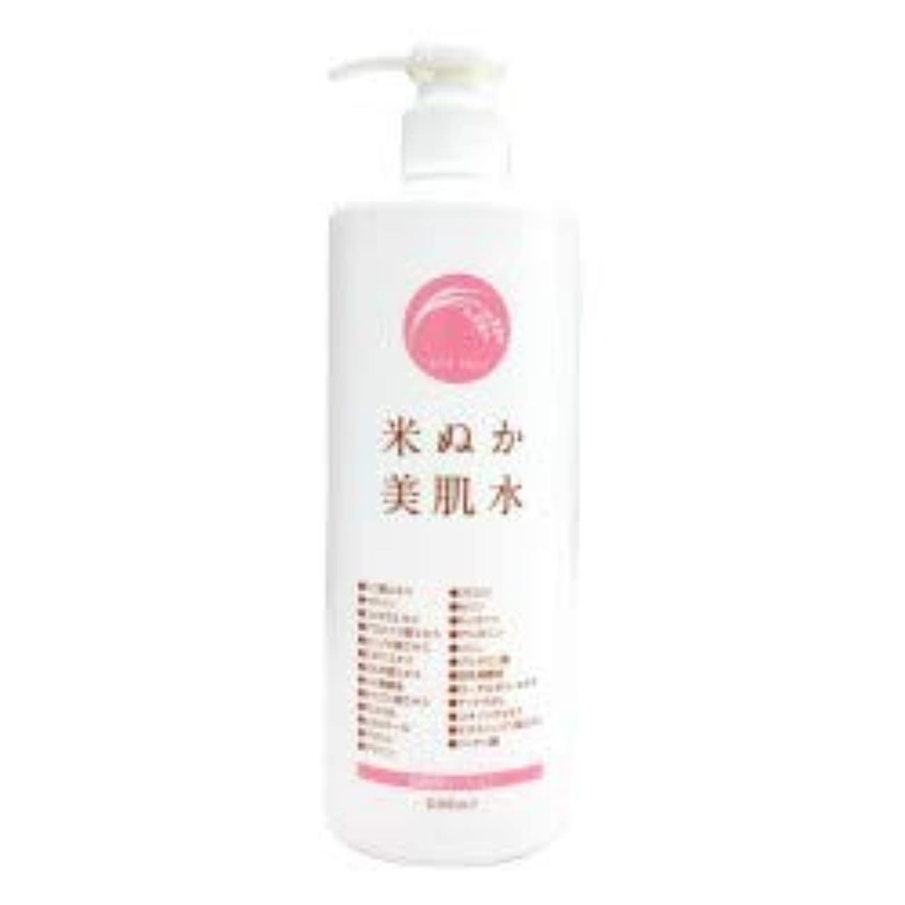 仕方ヘルパー矢コメヌカエキス コメ発酵液 配合 顔 ボディ用化粧水 米ぬか美肌水 500ml
