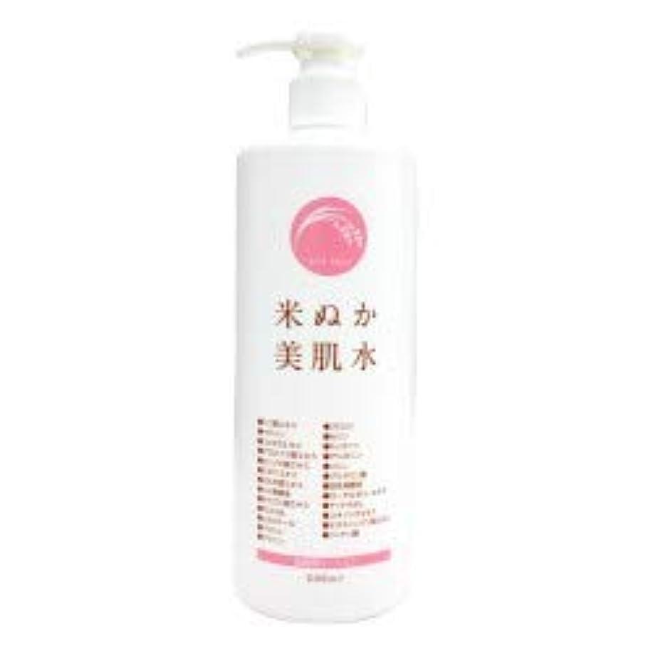 石コンデンサー櫛コメヌカエキス コメ発酵液 配合 顔 ボディ用化粧水 米ぬか美肌水 500ml