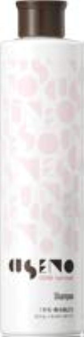 影響するまとめるアーサーパシフィックプロダクツ クセノ シャンプー 300ml