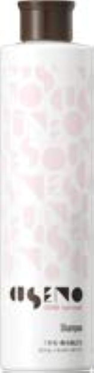 仲人スリップ頭痛パシフィックプロダクツ クセノ シャンプー 300ml