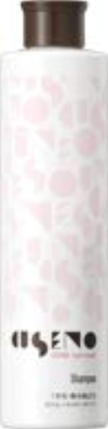 レーダー珍味博物館パシフィックプロダクツ クセノ シャンプー 300ml