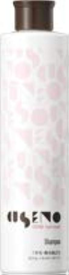 スーパー脇に青写真パシフィックプロダクツ クセノ シャンプー 300ml
