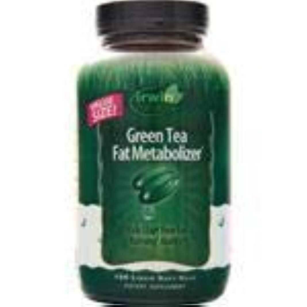 カーフ乗り出すバッテリーGreen Tea Fat Metabolizer 150 sgels 2個パック
