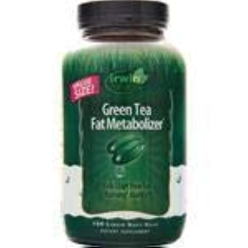 優雅な周囲レーニン主義Green Tea Fat Metabolizer 150 sgels 2個パック