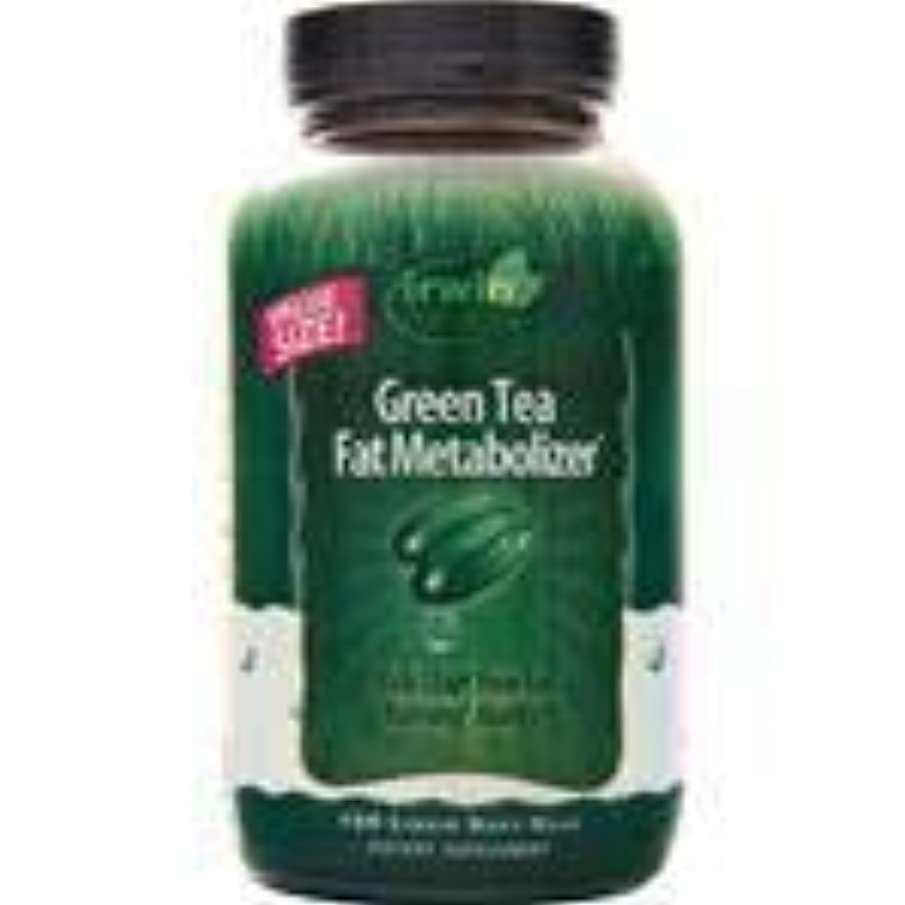 目覚める麺頑固なGreen Tea Fat Metabolizer 150 sgels 2個パック