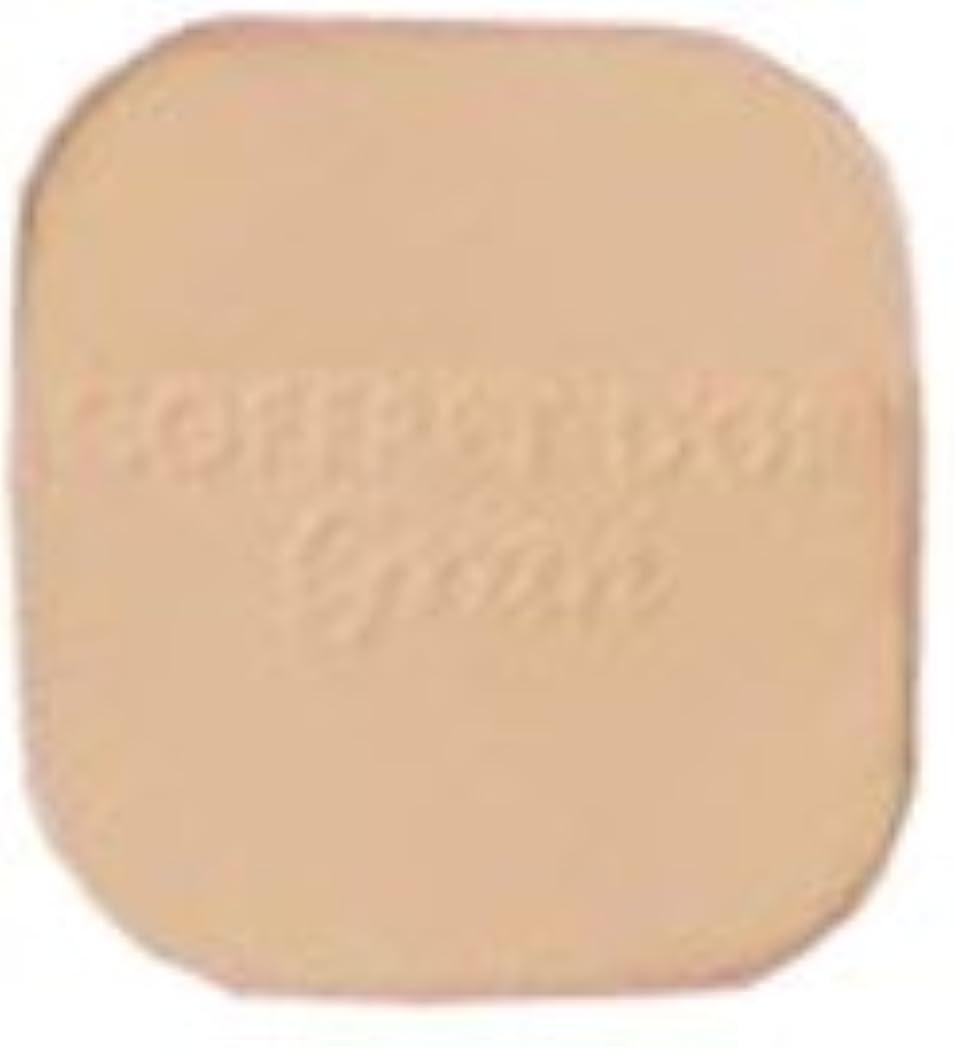 寸法拒絶スライムカネボウ(Kanebo) コフレドールグランカバーフィットパクトUVII《10.5g》<カラー:オークルB>