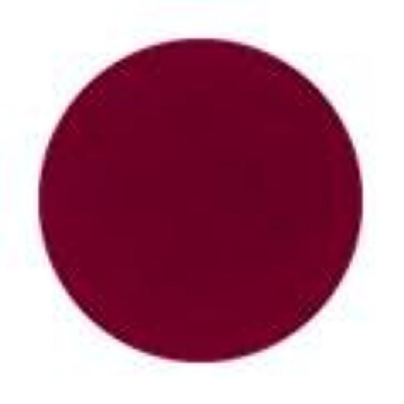 記事注入するコンバーチブルJessica ジェレレーション カラー 15ml  290 マーロット