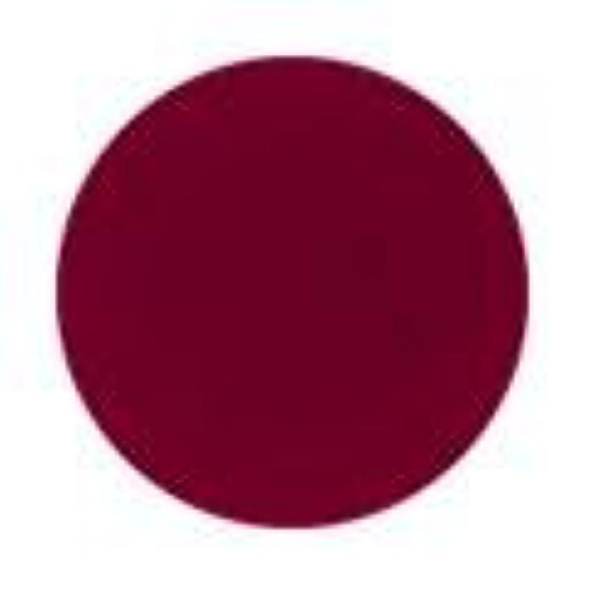 人道的主要な命題Jessica ジェレレーション カラー 15ml  290 マーロット