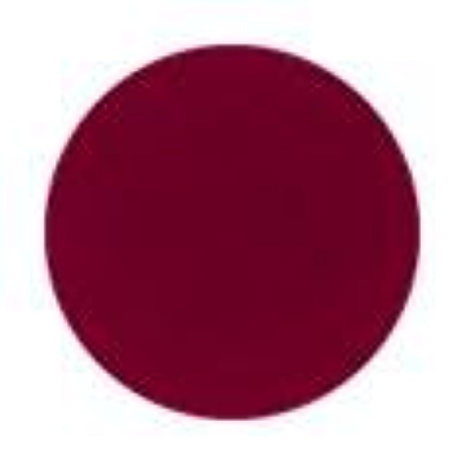 終わり章単調なJessica ジェレレーション カラー 15ml  290 マーロット