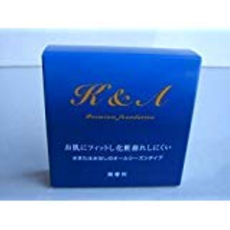 望みインチ円形の定価5400円 ナチュラル色 オークル色 インディライミ プレミアムファンデーション (オークル)