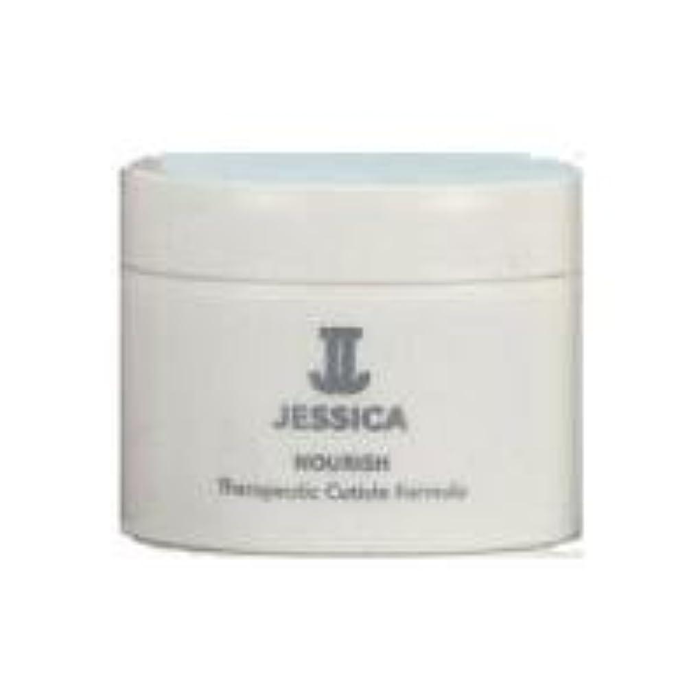 アクセル有料光JESSICA NOURISH ジェシカナリッシュ 28.4g