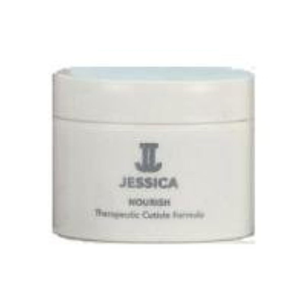 JESSICA NOURISH ジェシカナリッシュ 28.4g