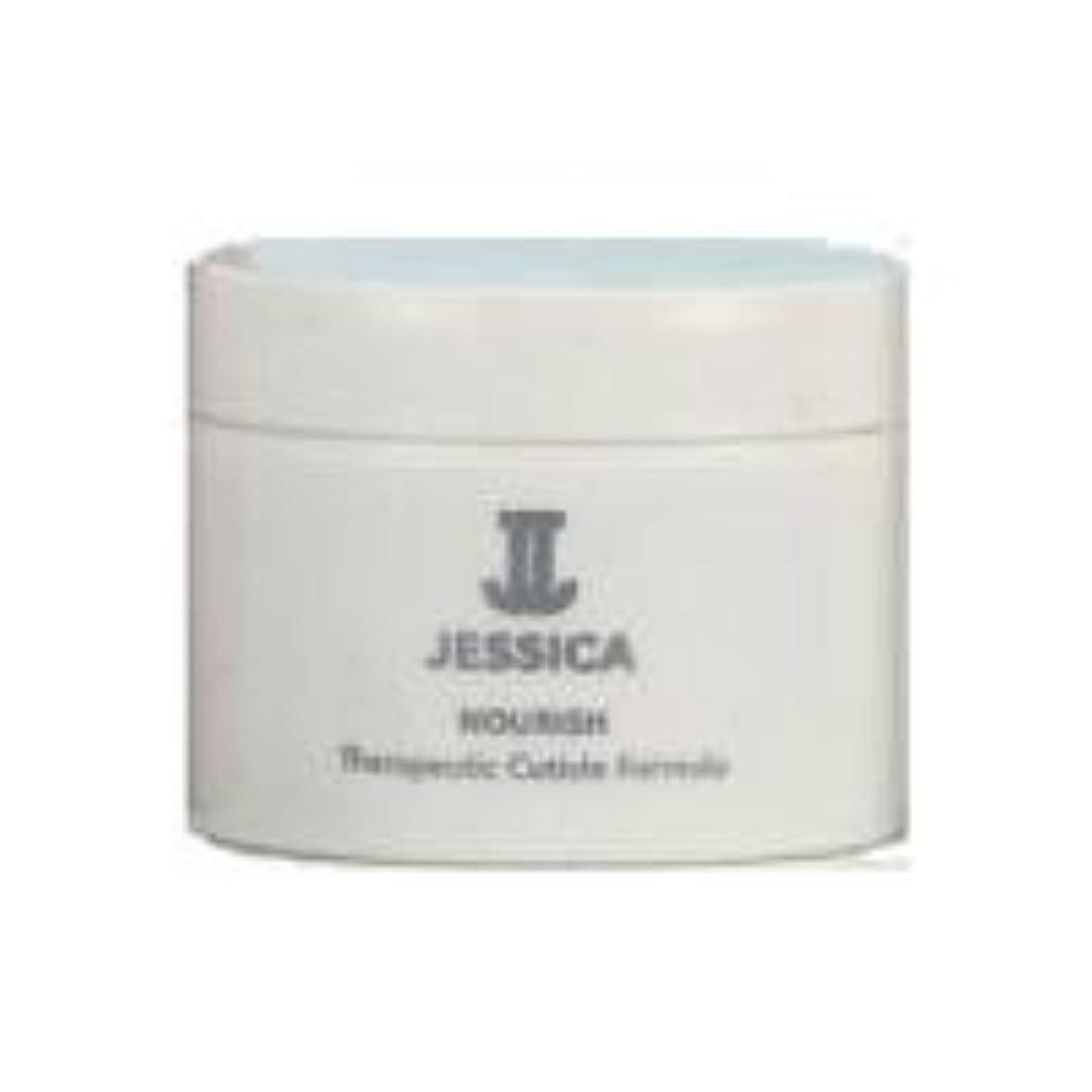 円形成長する家庭JESSICA NOURISH ジェシカナリッシュ 28.4g