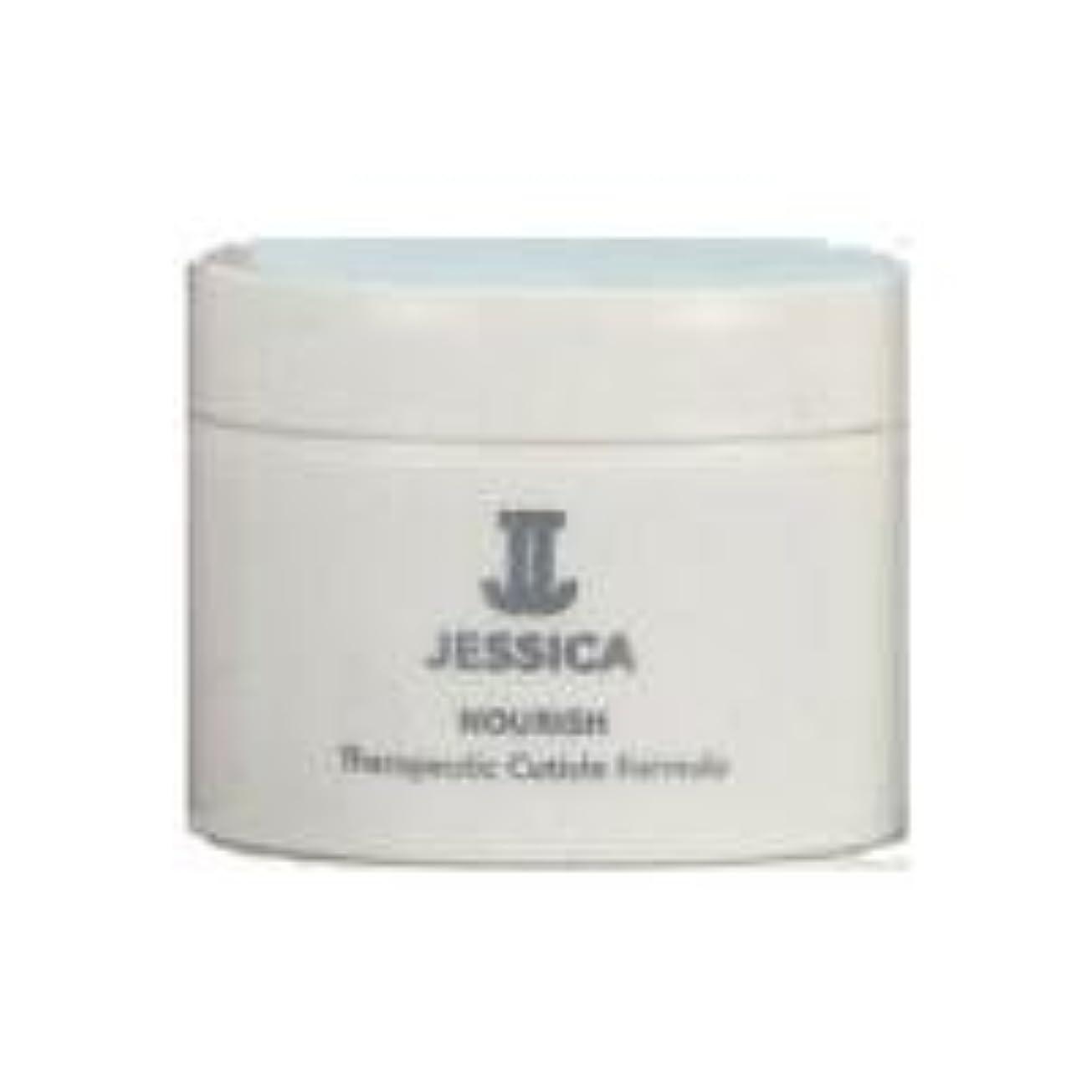 できればゴミ未接続JESSICA NOURISH ジェシカナリッシュ 28.4g