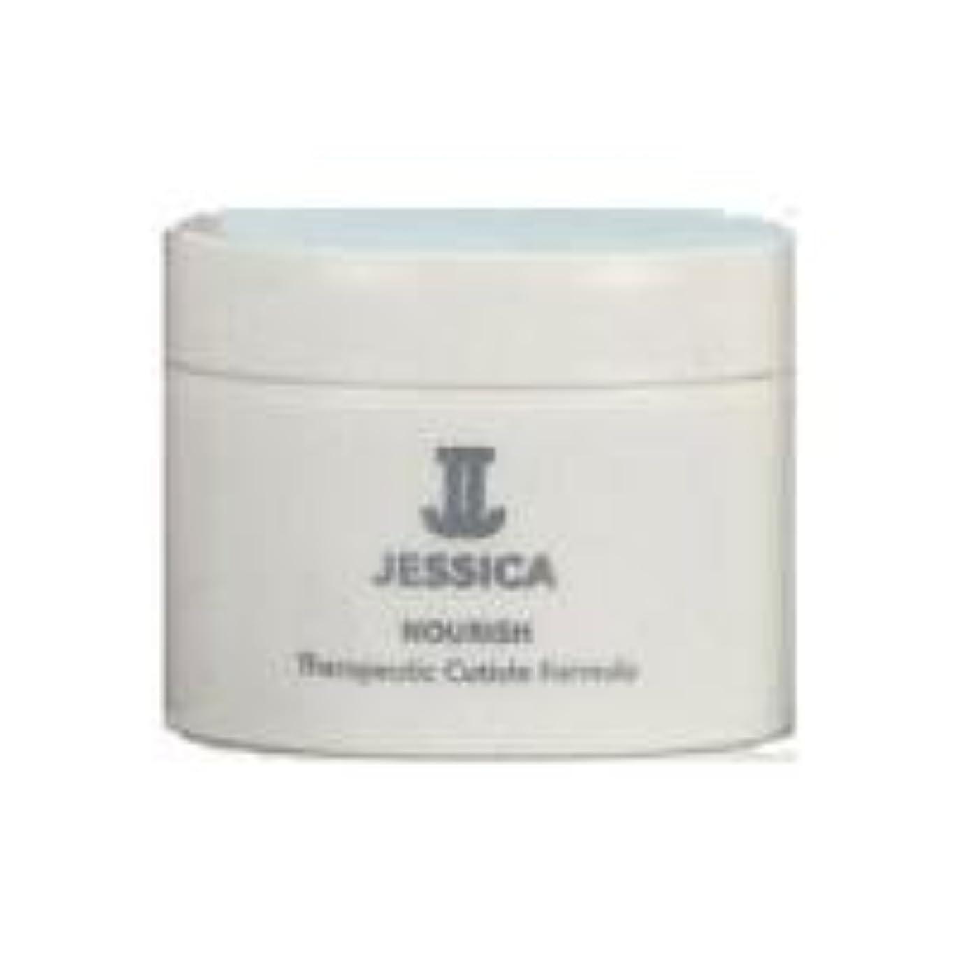 最大のミンチ有彩色のJESSICA NOURISH ジェシカナリッシュ 28.4g
