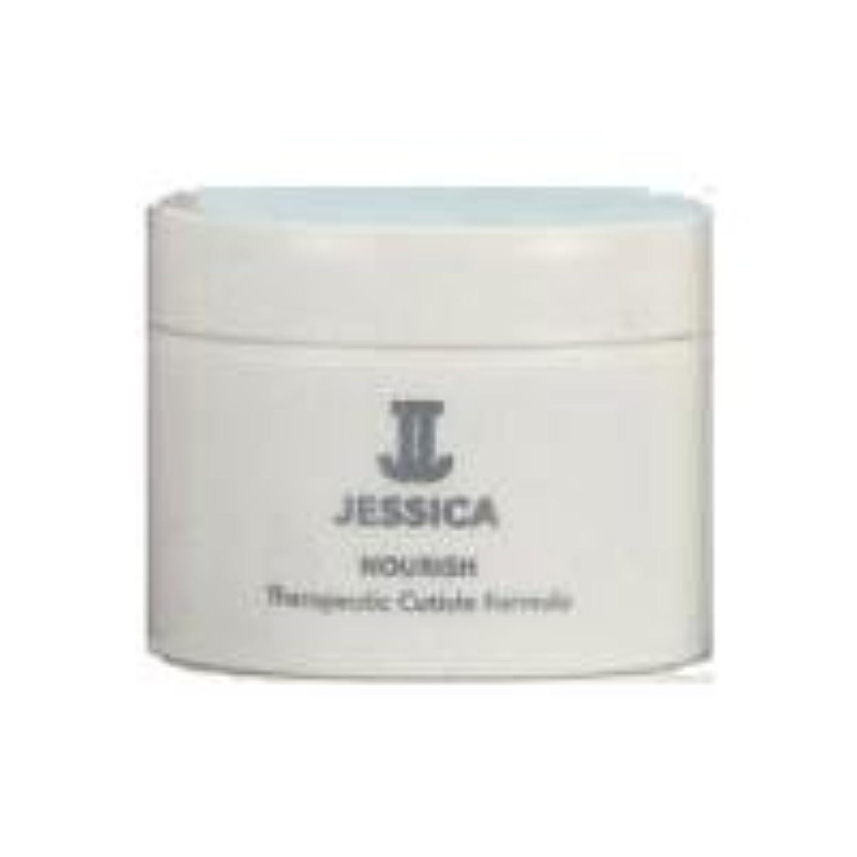 熟す鉛筆酸化物JESSICA NOURISH ジェシカナリッシュ 28.4g