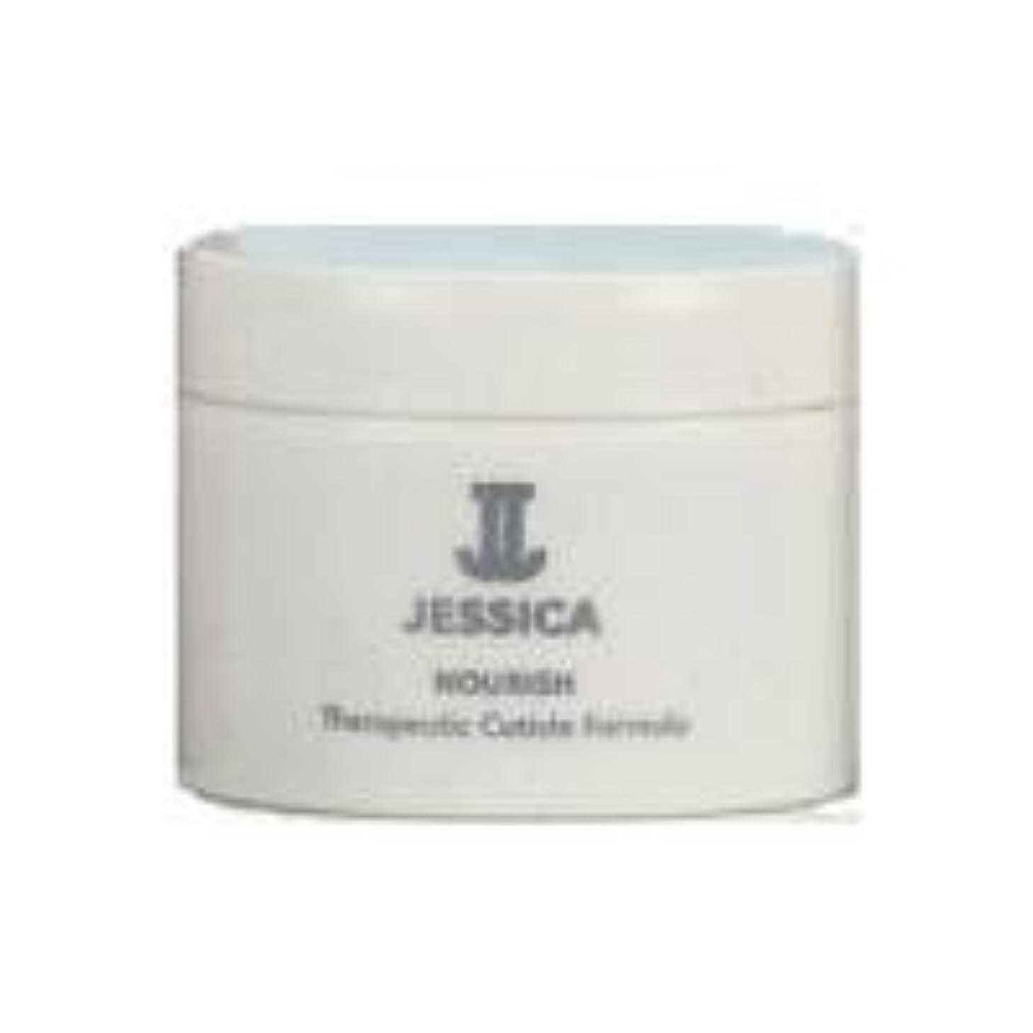 引っ張るガイドラインうまくやる()JESSICA NOURISH ジェシカナリッシュ 28.4g