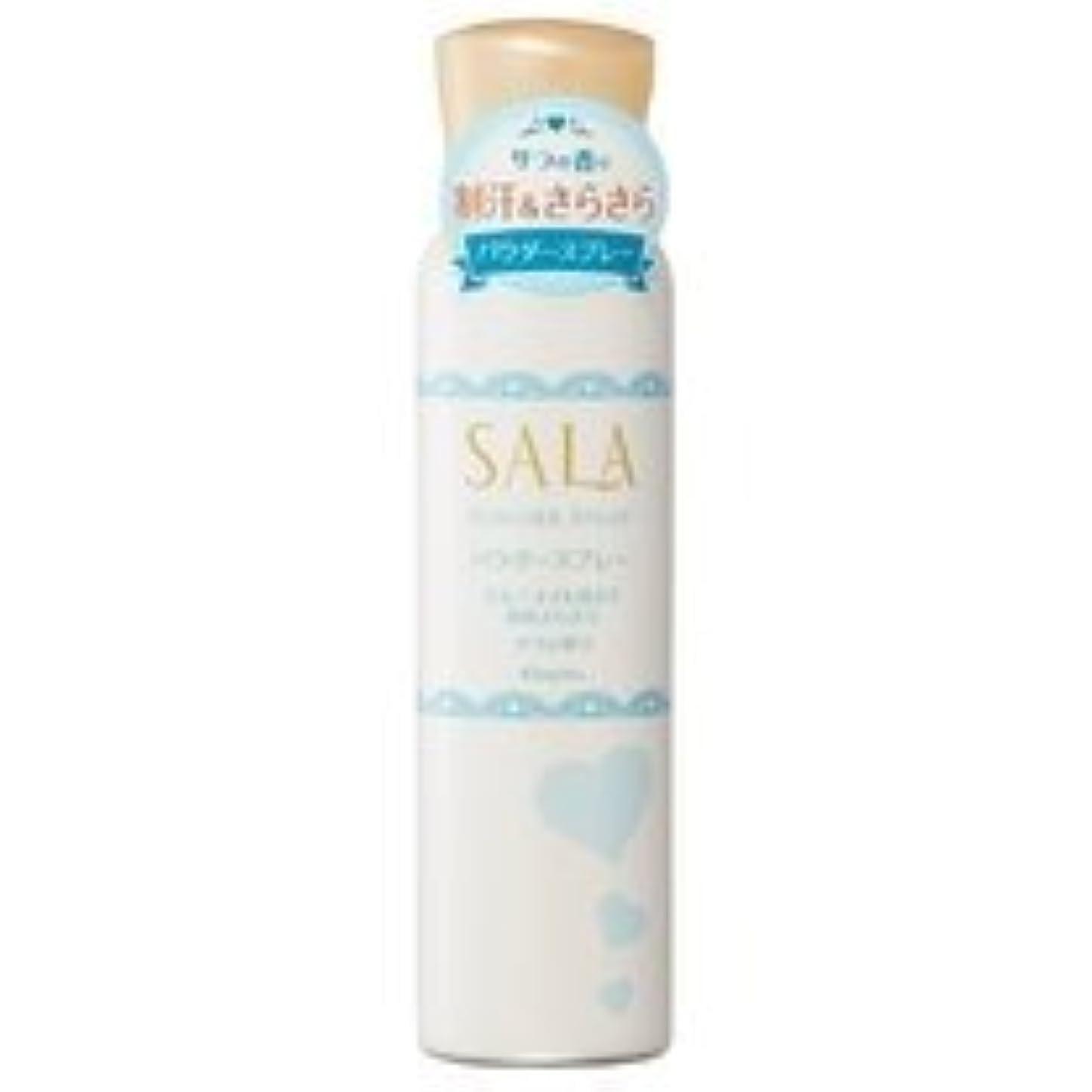 く症候群告白【カネボウ】SALA(サラ) パウダースプレーS サラの香り 90g (制汗剤)×2
