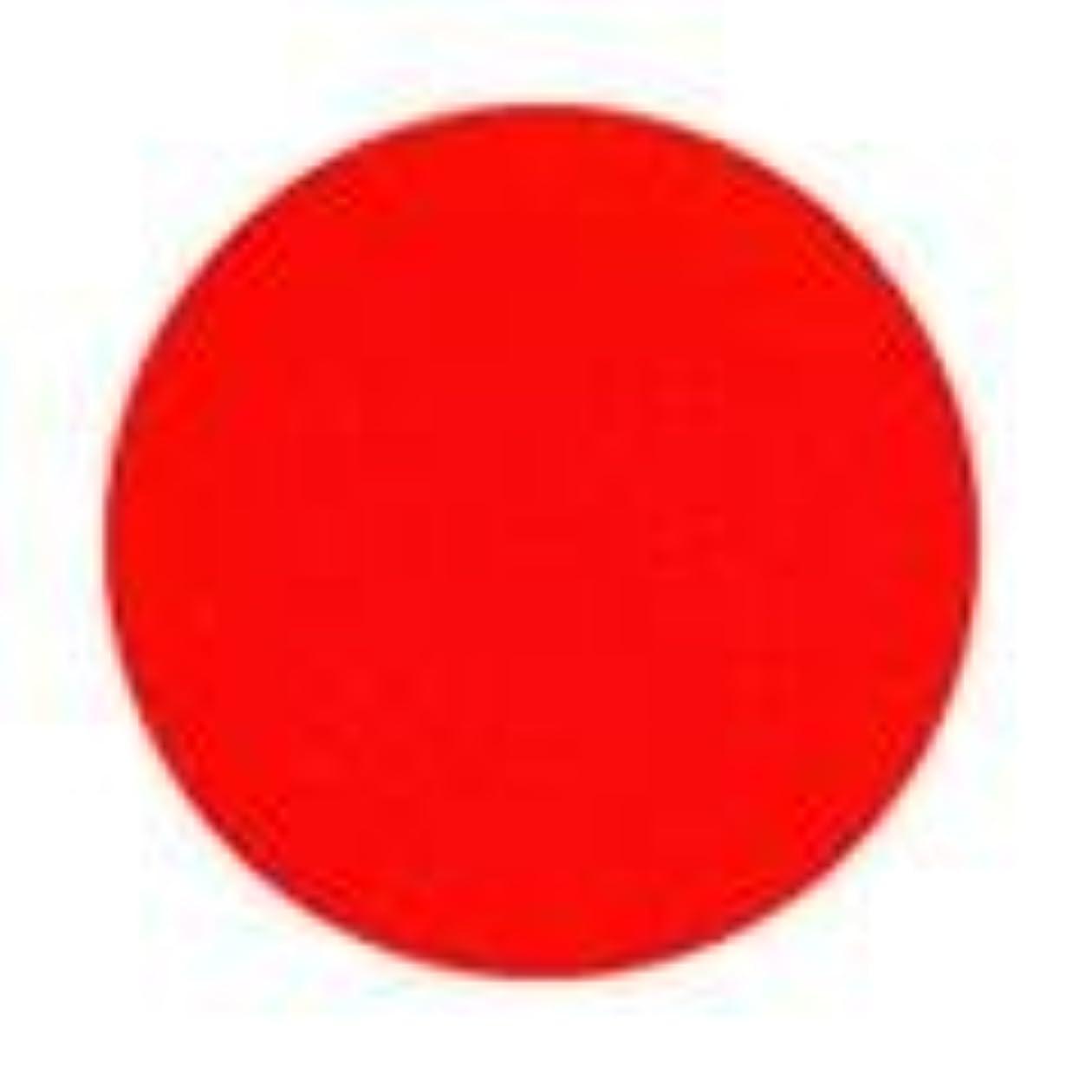 Jessica ジェレレーション カラー 15ml  225 コンフィデントコーラル
