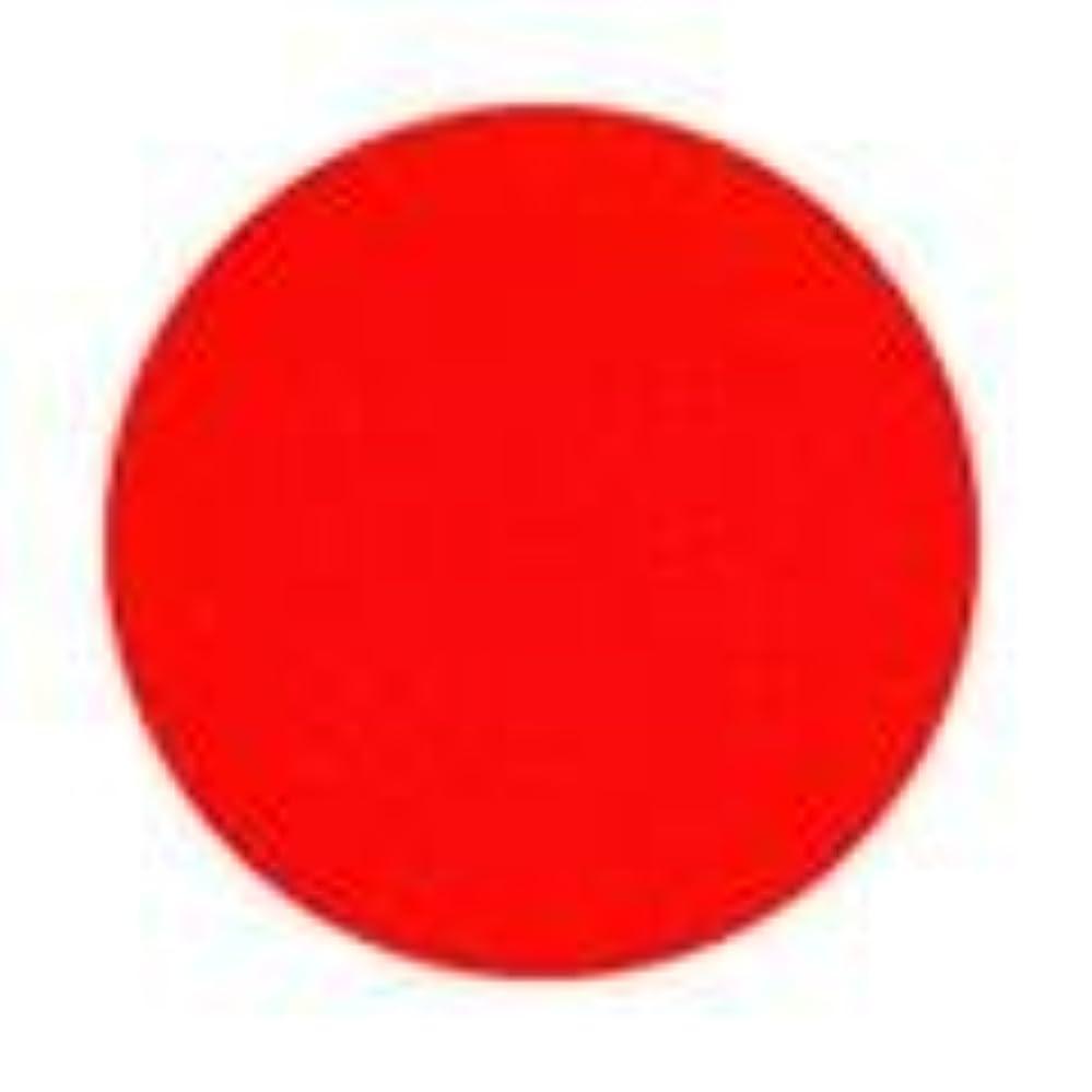 満足マントコーヒーJessica ジェレレーション カラー 15ml  225 コンフィデントコーラル