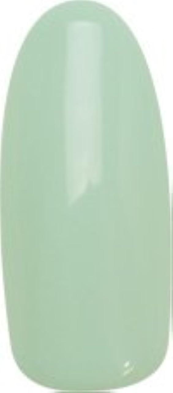 倍増反論衝動★para gel(パラジェル) デザイナーズカラージェル 4g<BR>DL02 アイランドグリーン