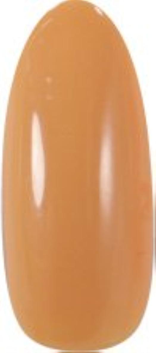 ミンチ基本的な利得★para gel(パラジェル) アートカラージェル 4g<BR>AMD23 マスタード