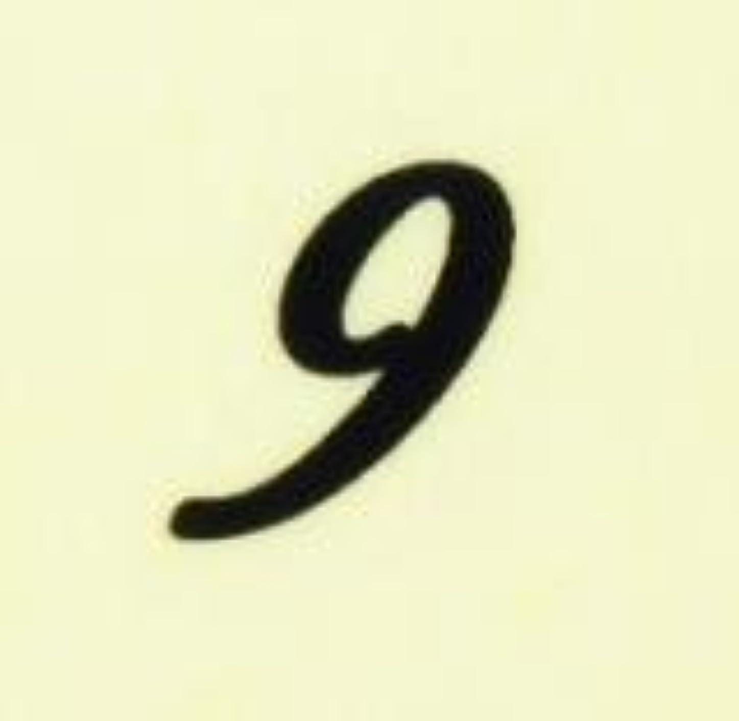比率ホイッスル革命【数字ネイルシール】1筆記体《9》BK/各1シート9枚入