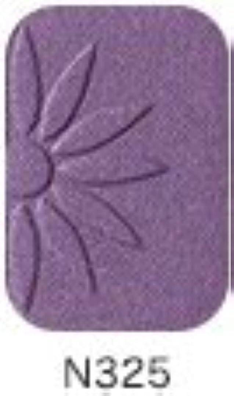 ジムキャメルふけるアルソア(ARSOA)リベストシェードオン リフィル (N325(パンジーバイオレット)) [並行輸入品]
