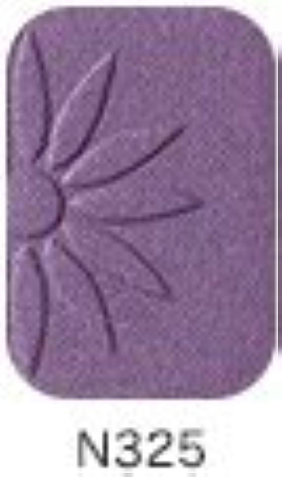 議題断片香りアルソア(ARSOA)リベストシェードオン リフィル (N325(パンジーバイオレット)) [並行輸入品]