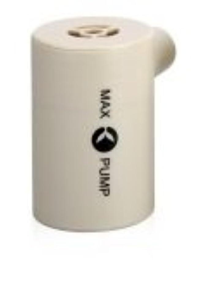 低下慣らす幻想コンパクト自動エアポンプ MAX PUMP(マックスポンプ) アウトドアで大活躍 エアーマット ビーチボール 自動空気入れ 吸引も可 (グレー)