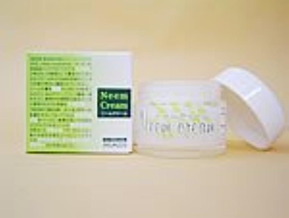 寝室を掃除するモードリン戻すハーブクリーム(ニームオイル配合) ミラクルニームと呼ばれる【ニーム】の力!