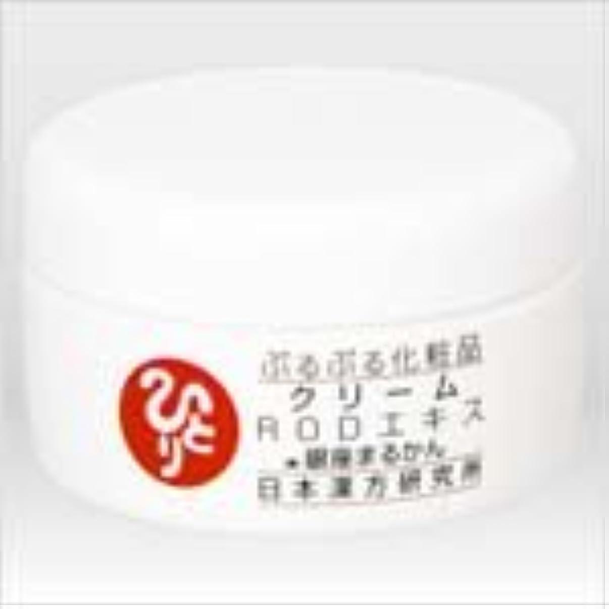 エアコン良心的例示する銀座まるかん ぷるぷるクリーム 50g