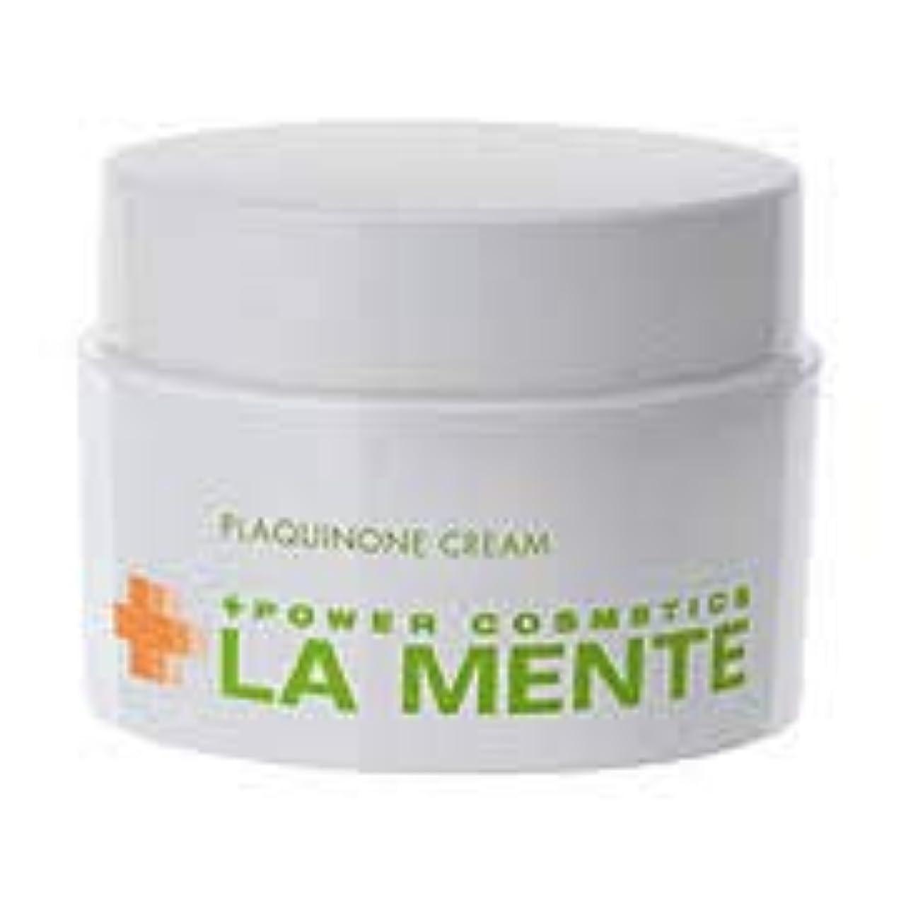 息苦しい溶けた香ばしいラメンテ プラキノンクリーム 30gx3個セット