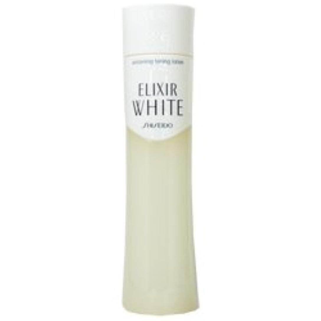 オープニング女王製品資生堂 エリクシール ホワイト トーニングローション 165mL
