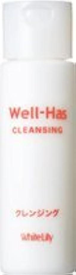 ホワイトリリー Well-Has クレンジング 150g