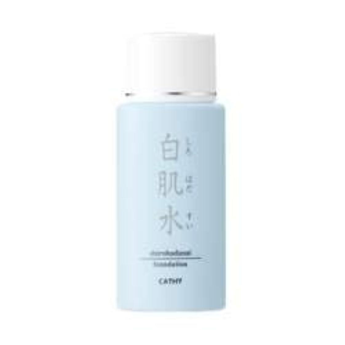 差多用途ご飯カシー 白肌水(55ml)